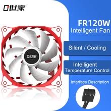 цена на 120mm Case 4PIN PWM Cooling Cooler Fan 12V 12CM Quietly Easy Install computer Detachable Intelligent Temperature Control CPU Fan