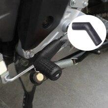 Распродажа, универсальная мотоциклетная резиновая Шестерня переключения передач, защитная крышка для носков, уличная защита для грязи, аксессуары для мотоциклов Y5