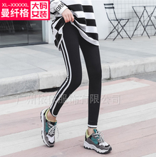 Spring and summer new style XL-5XL black pants Thin section small stretch Leggings