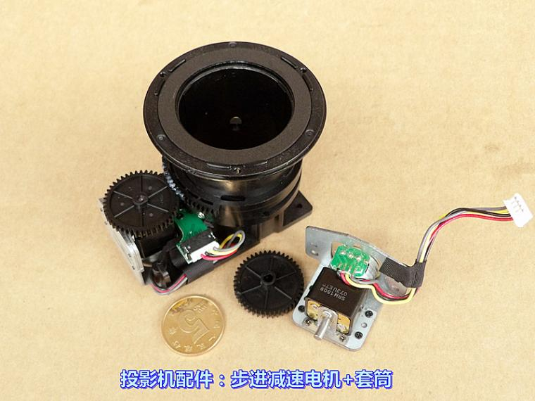 Precisão Stepping Motor Da Engrenagem De Alto Torque Redução Ratio 1:232.5