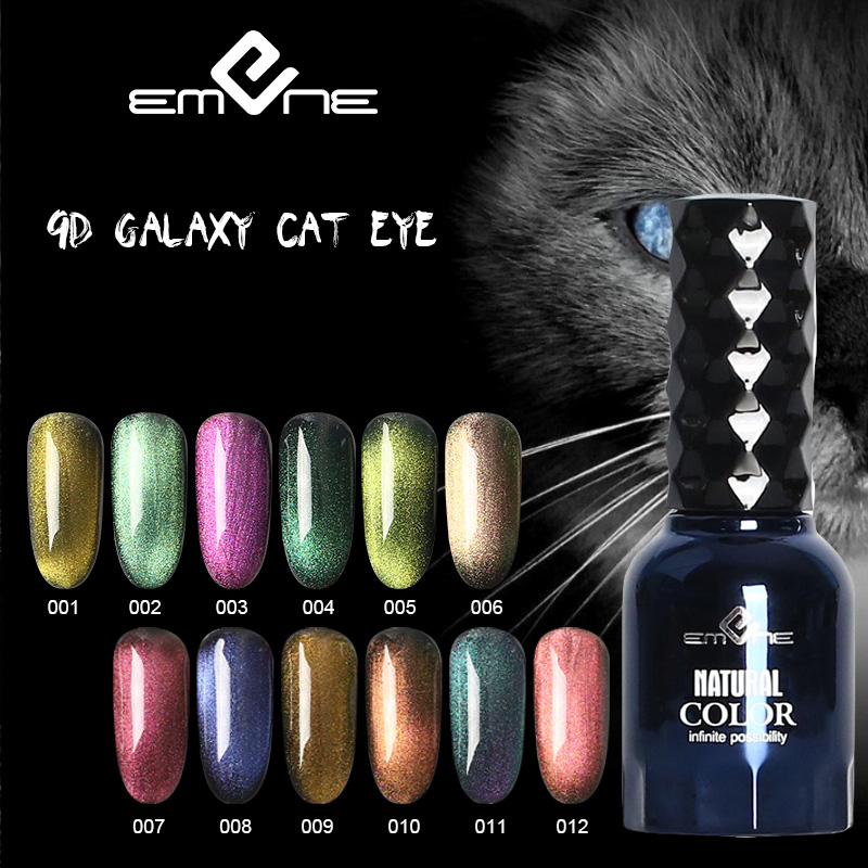 EMENE 15ml 9d cat eye gel polish chameleon magnetic uv varnish primer nail rubber base coat top for manicure nails
