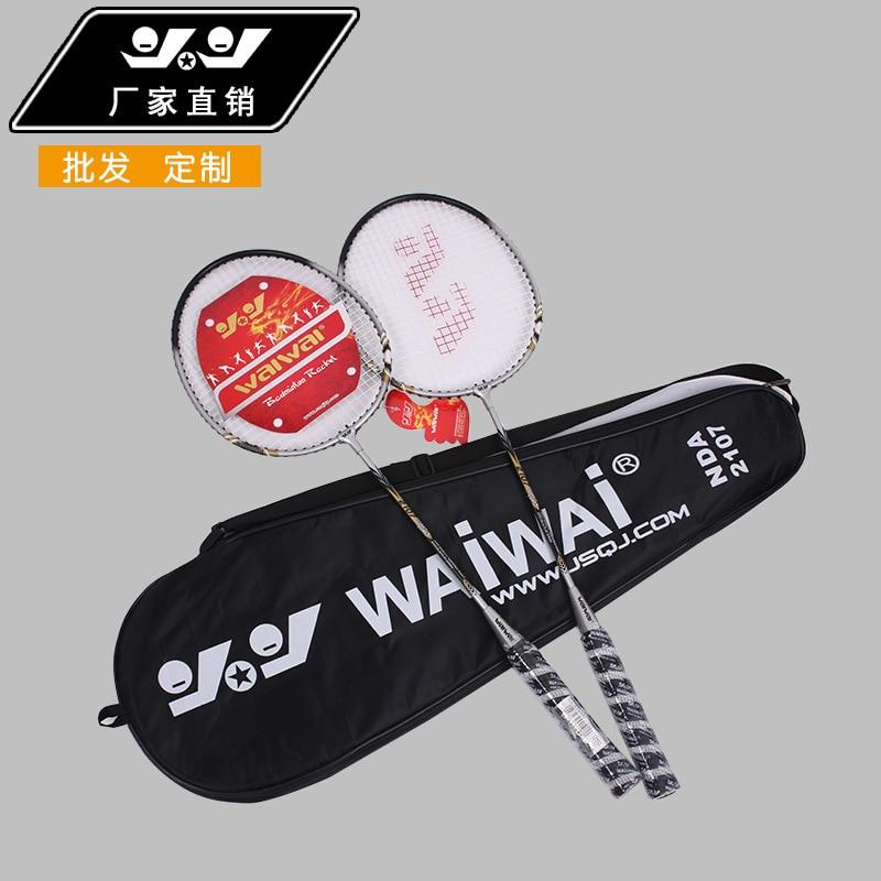 Manufacturers Direct Selling Two Sticks Waiwai Training Game Only 2107 Ferroalloy Badminton Racket-OEM