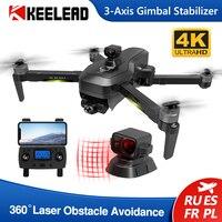KEELEAD SG906 MAX SG906 Pro Pro2 Drohne Mit Kamera HD Professionelle GPS 4K 5G WIFI 3-Achse anti-Schütteln Gimbal Quadcopter RC Eders