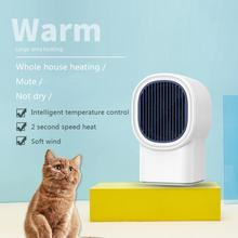 Mini small household heater office desktop speed hot creative electric heating