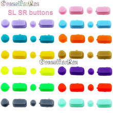 15 cor 1 conjunto para nintend switch ns nx joy-con lado esquerdo direito sr sl chave gatilho botão substituição acessórios do jogo para alegria contras