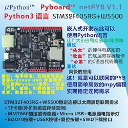 YD-pyboard NetPYB V1.1 Python Mpy STM32F405RG W5500 Learning Board