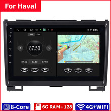 Radio con GPS para coche, reproductor Multimedia con Android 10,0, Navitel, Yandex, Gran Pared, H5, H3, IPS, RDS, Wifi, BT