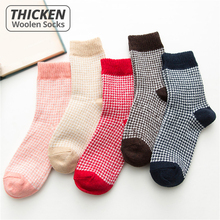 HSS Brand Funny Colorful Women Socks Vintage Striped Houndstooth Wool Winter Red Beige Cotton Casual Dress 5 Pairs