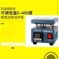 Digital display adjustable heating platform preheating station led soldering station aluminum substrate bga rework station| |   -