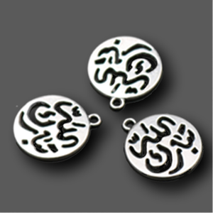 Image 3 - 8pcs/lot  Silver Plated Islamic Typeface Earring Bracelet Pendants DIY Charms Muslim Jewelry Making 24mm A637