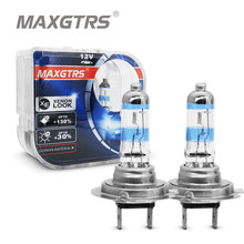 2x H7 H8 H11 9005 HB3 9006 HB4 880 881 H1 H3 HeadLight HOD Xtreme Lamp 4300K Xenon White 100W Replacement Car Halogen Light Bulb(China)