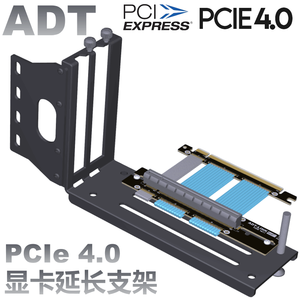 Image 1 - Gen 4.0 PCI express 4.0 x16 Extension Cable ,PCIe 4.0 graphics cards GPU Vertical Riser Cable Vertical Graphics Card Holder Kit
