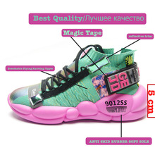 LZJ Summer New Clunky Sneaker Women Shoes 2019 Spring Flying