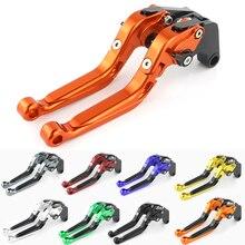 KTM 690 ENDURO 2008 2010 690 ENDURO R 2009 2012 950 Super Enduro R 오토바이 접이식 클러치 레버 브레이크 레버