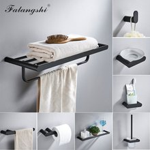 Falangshi Bathroom Hardware Set Black Finish High Quality Towel Rack Towel Bar Toilet Paper Holder Soap Dish Wall Mounted WB8846