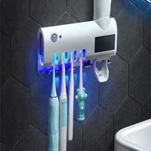 2в1 устройство для УФ дезинфекции зубных щеток usb Автоматический