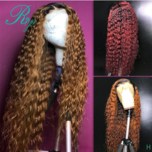 13x4 150% Ombre Honey Blonde Red Burgundy Color Lace Front Curly Human Hair Wigs For Black Women Pre Plucked Brazilian Remy Hair
