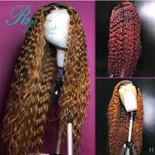 13x4 150% Ombre miód blond czerwony bordowym kolorze koronki przodu kręcone ludzkie włosy peruki dla czarnych kobiet pre oskubane brazylijski Remy włosy