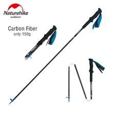 Bastones de senderismo Naturehike de fibra de carbono, bastones de senderismo plegables, bastones de senderismo nórdicos