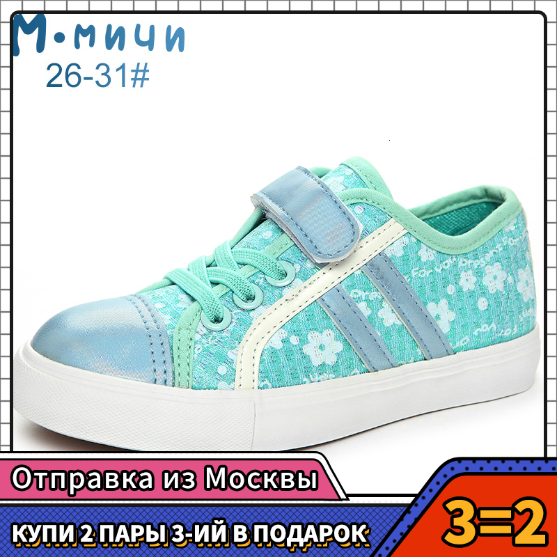 MMnun 3=2 Kids Shoes For Little Girls With Follower Children Sneakers 2019 Spring Girls Shoes Flat Anti-slip Size 26-31 ML773