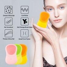 فرشاة تنظيف الوجه الكهربائية الصغيرة فرشاة تنظيف الوجه جهاز هزاز لتدليك الجسم جهاز سيليكون منظف وجه منظف المسام
