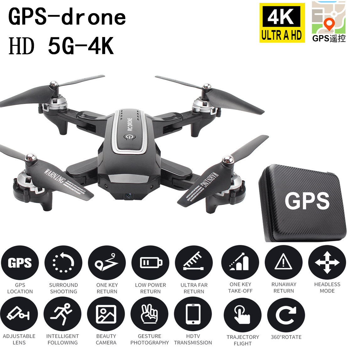 Drone Gps Follow 5G Folding Mini Drones With Camera Hd Profissional Rc Helicopter Selfie Drones Dron Quadcopter Micro 2020 Fpv