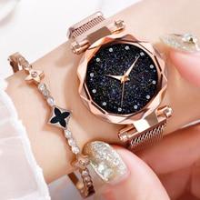 Dropshipping Quartz Watches For Women Luxury Minimalism Starry Sky Magnet Buckle Fashion Casual Female Bracelet Wristwatch
