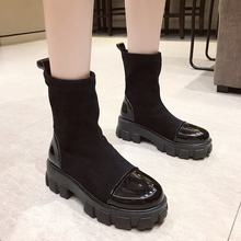Boots children's thick soled elastic women's boots thin boots heighten British autumn and winter women's shoes