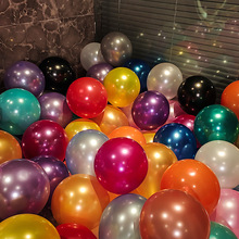 Balloons Pearl-Latex Globos Birthday-Party-Decorations Baby Shower Christmas Mix-Color