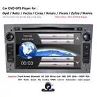 2 DIN Auto multimedia GPS Für Vauxhall Opel Astra H G J Vectra Antara Zafira Corsa DVD PLAYER stereo tupfen tpms swc rds 16g karte cam