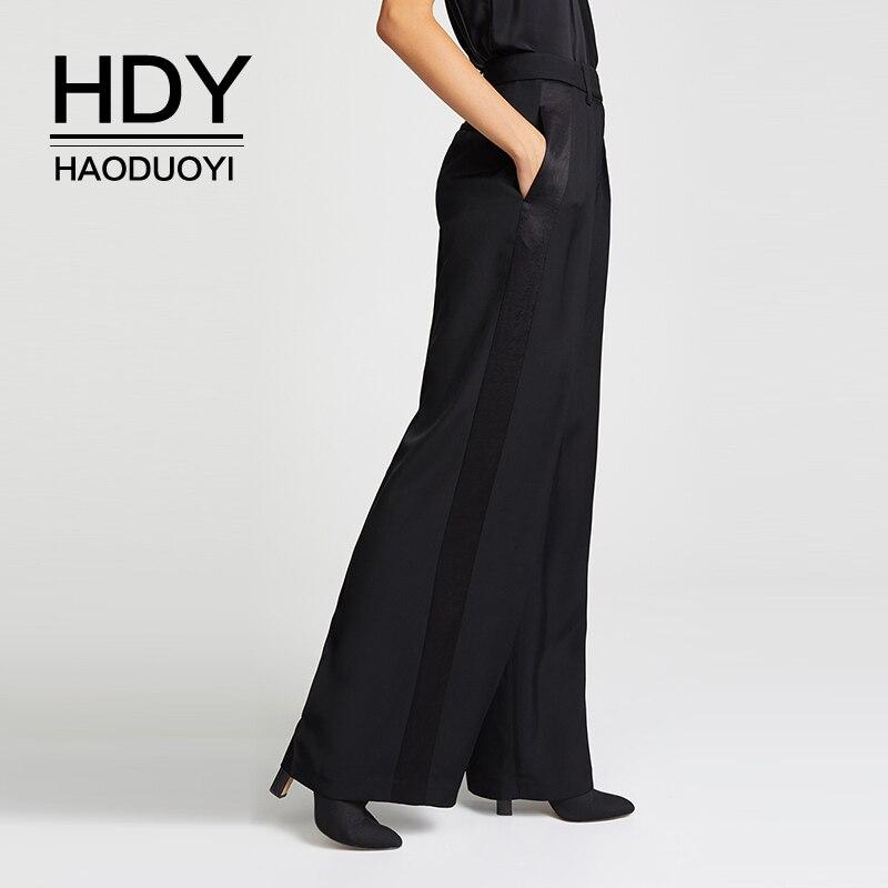 HDY Haoduoyi OL Work Satin Trim Draped Bottoms Loose Wide Leg High Waist Pants Women Streetwear Office Lady Femme Trousers