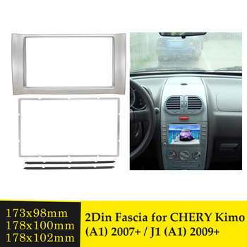 Double Din Fascia For CHERY Kimo (A1) 2007+ / J1 (A1) 2009+ Stereo Car Radio Trim Kit Facia Face Plate Panel DVD GPS Frame Bezel image