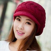 Классическая женская зимняя шапка теплые облегающие шапки вязаные