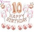 Розовое золото номер 10 Фольга воздушные шары 10 лет с удовольствием День рождения украшения десять 10th мальчик девочка десятый уп Юбилей
