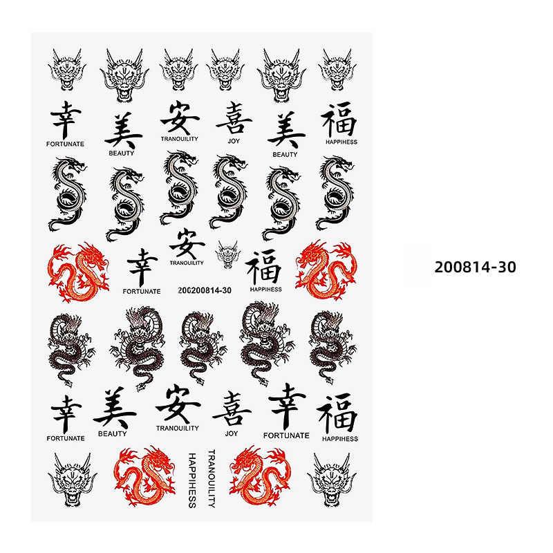 Neue angekommene 3D Nagel Aufkleber Abziehbilder Rot Schwarz Drachen Design Adhesive Aufkleber Nail art Dekoration Z0357