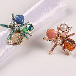 10 шт новая оболочка кольцо для салфеток Морская звезда пуговица для салфетки серия морская Салфетка кольцо для гостиницы рот кольцо