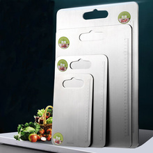 304 stainless steel cutting board kitchen utensils supplies double-sided home thicke