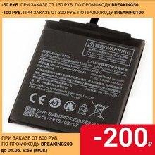 Аккумулятор для телефона 3000 мАч BN34 для Xiaomi Redmi 5A, Высококачественная сменная батарея, перезаряжаемые батареи
