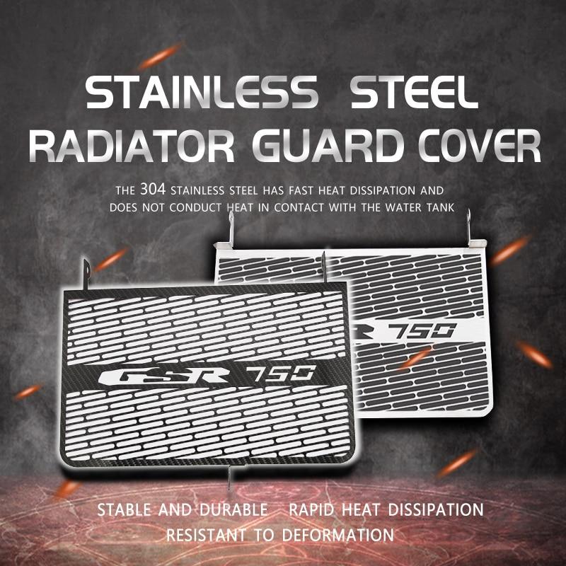 Moto radiateur Grille de protection couvercle de refroidisseur dhuile pour 2011 2012 2013 2014 2015 GSR750 GSX-S 750 GSX-S750 GSX S750/S 750