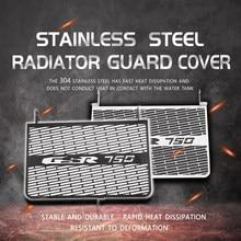 Moto radiateur Grille de protection couvercle de refroidisseur d'huile pour 2011 2012 2013 2014 2015 GSR750 GSX-S 750 GSX-S750 GSX S750/S 750