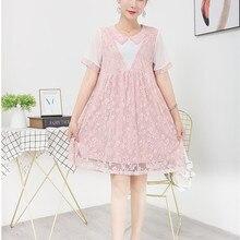 Poungdudu платье для беременных женщин джемпер с длинными рукавами для беременных платье юбка большого размера