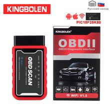 ELM327 WiFi/Bluetooth V 1,5 PIC18F25K80 Chip OBDII Diagnose Werkzeug IPhone/Android ULME 327 V 1,5 ICAR2 OBDSCAN scanner Code Reader
