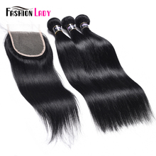 Fashion Lady Pre Colored Malaysian Human Hair Bundles 3 Bundles With Lace Closure 1# Jet Black Free Part Straight Non Remy Hair