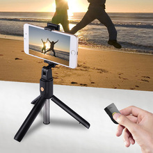 цена New 3 in 1 Wireless Bluetooth Selfie Stick Extendable Handheld Monopod Foldable Mini Tripod With Shutter Remote For IOS Android онлайн в 2017 году