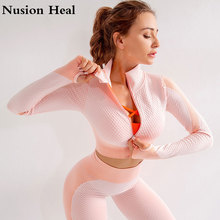 Sexy Women Yoga Top Sports Shirts Solid Color High Elastic Gym Yoga Top Running Breathable Long Sleeve T-Shirts  Gym Crop Top flounce sleeve solid top