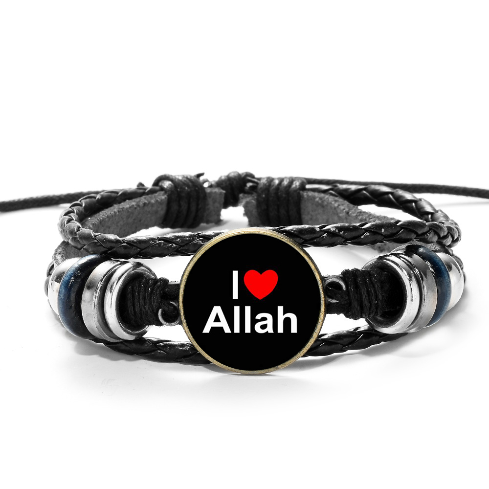 SONGDA Islam Allah Symbol Bracelet Arabic Muslim Religious Faith Charm Braided Leather Bracelets Glass Cabochon Handmade Jewelry