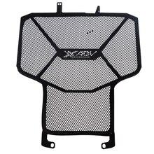 Mklighttech алюминиевый мотоциклетный радиатор Защита радиатора защита резервуара для воды протектор для HONDA X-ADV 300 750 1000