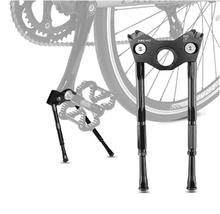 купить Mountain Road Bike Kickstand Bicycle Kick Stand Alloy Double Legs Bicycle Stand Parking Rack Bike Stand Side Foot Support Legs дешево