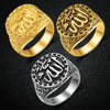 CHENGXUN Middle East Jewelry Arab Muslim Islam Ring for Men and Women Fashion Retro Allah Ring Punk Style Antique Gold Gift