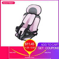 Baby Infant Seat Portable Baby Seats Children's Chairs Updated Version Thickening Sponge Kids Seat